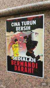 bersih warning